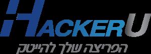 החברה המובילה בישראל להכשרה והשמת עובדים למקצועות ההייטק.